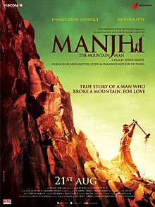 Image result for Manjhi - The Mountain Man