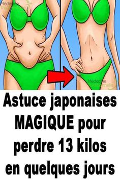 Astuce japonaises MAGIQUE pour perdre 13 kilos en quelques jours Fast Weight Loss Diet, Weight Loss Journey, How To Lose Weight Fast, Fitness Motivation, Weight Loss Motivation, Fitness Inspiration, Sixpack Training, Weight Loss Transformation, Health Fitness