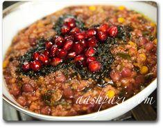 Ashe Anar or Pomegranate Soup