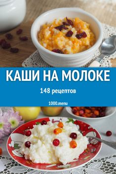 Fun Cooking, Cooking Recipes, 5 Ingredient Desserts, Grain Foods, Fika, Russian Recipes, Meals For One, Mashed Potatoes, Breakfast Recipes