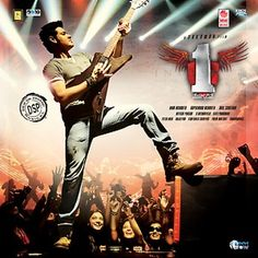 Telugu movie 1 Nenokkadine super hit MP3 songs in 320kbps - #nenokkadine #maheshbabu #telugusongs