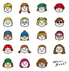 NANIKORE ONIGIRI on Behance Family Illustration, Cute Illustration, Character Illustration, Logo Character, Character Design, Branding Design, Logo Design, Graphic Design Posters, Cute Stickers