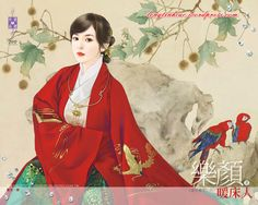 Nữ nhân cổ trang https://vanthuonglau.wordpress.com/ngon-tinh-co-dai/mi-nhan-hau-cung/mi-nhan-hau-cung-11/