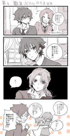 Anime Couples Manga, Cute Anime Couples, Anime Girls, D Gray Man Allen, Allen Walker, K Project, Pandora Hearts, Manga Illustration, Monster Hunter