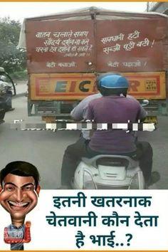 Funny Fun Facts, Latest Funny Jokes, Very Funny Memes, Funny Jokes In Hindi, Funny School Jokes, Cute Funny Quotes, Some Funny Jokes, Funny Puns, Funny Insults