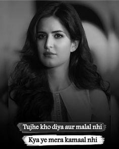 I Love You Quotes, Amazing Quotes, Happy Quotes, Attitude Quotes For Boys, Girl Attitude, Maya Quotes, Girl Quotes, Urdu Quotes, Infj
