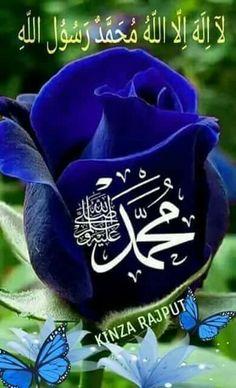 ❥●❥ ♥ ♥ ❥●❥ Allah Wallpaper, Islamic Wallpaper, Allah Calligraphy, Islamic Art Calligraphy, Islam Religion, Islam Muslim, Islam Beliefs, Eid Milad Un Nabi, Allah Names
