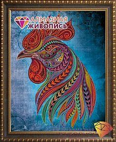 Рай для рукоделия - принадлежности для вышивания, канва, Алмазная мозаика, Хрустальная вышивка - 32