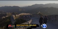 Watch 'Visit Beijing' on Dec 20th at 7:30 p.m. on WABC television New York!