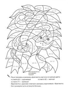 Рисунок (21) (519x700, 118Kb)