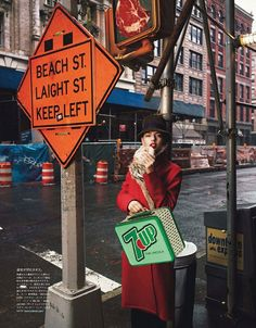 Bregje Heinen | Vogue Japan  Bregje Heinen feeds her hunger for fashion, and junk food, in this quirky editorial for the November '12 issue of Vogue Japan, shot by Cedric Buchet, styled by Sophia Neophitou.