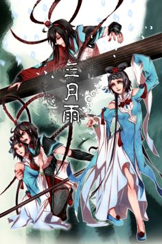 vocaloid china | zerochan / Vocaloid / Vocaloid China /#1314122