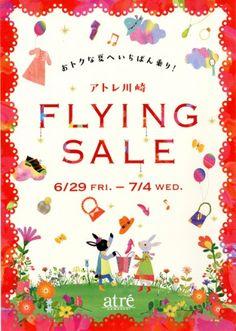 : ガイドブック挿絵 Dm Poster, Poster Layout, Sale Poster, Pop Design, Flyer Design, Layout Design, Japan Painting, Japanese Graphic Design, Japan Design