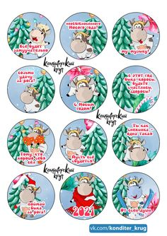Soap Packing, Diy And Crafts, Paper Crafts, Christmas Cookies, Christmas Ornaments, Cow Decor, Bottle Cap Images, Christmas Pictures, Happy New Year