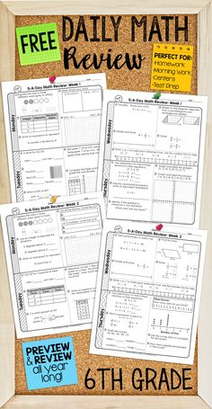 Free two weeks of daily math review for sixth grade. Preview and Review important 6th grade math concepts! Perfect for homework, morning work, or test prep!