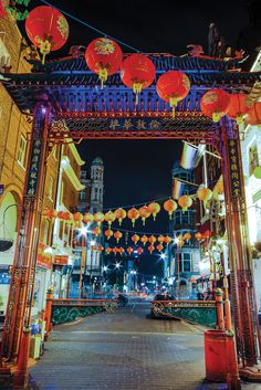 Gates Of China Town In London