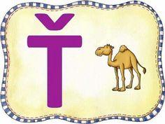 Montessori, Activities For Kids, Alphabet, Education, Decor, Decoration, Children Activities, Alpha Bet, Kid Activities