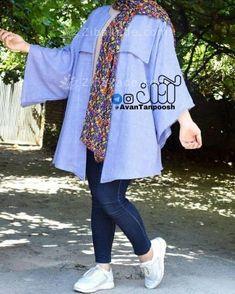 آموزش دوخت مانتو در مرحله ی دوخت ابتدا - زیباکده Kimono Top, Stuff To Buy, Tops, Projects, Women, Fashion, Log Projects, Moda, Blue Prints