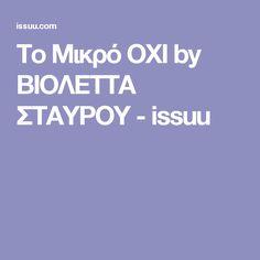 Το Μικρό ΟΧΙ by ΒΙΟΛΕΤΤΑ ΣΤΑΥΡΟΥ - issuu