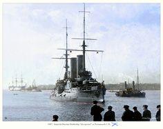 Russian battleship Tsesarevich, a pre-dreadnought battleship of the Imperial…