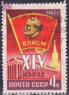 Russia - Vladimir Lenin on a postage stamp, 1962.