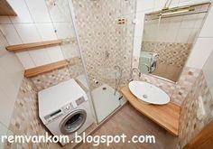 Ремонт ванной комнаты: Ремонт маленькой ванной комнаты позволил уместить в ней и стиральную машину и душ