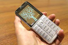 Celular tem tela transparente, dual-chip e preço em conta