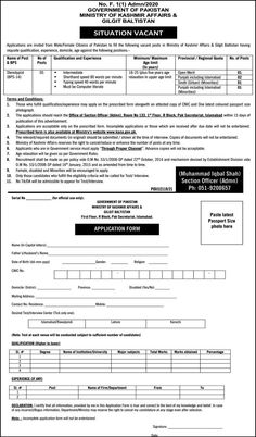 Stenography Jobs 2021 in Ministry of Kashmir Affairs and Gilgit Baltistan