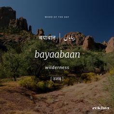 Bayaabaan