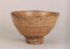 Ido Teabowl, Yuki Museum