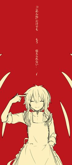 "Mary | Kagerou Project It's only ""sorry"", but even so, it won't be said."