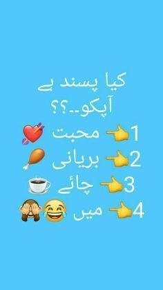 Tag me shifa qureshi Apko kya psnd h Eid Quotes, Urdu Funny Quotes, Funny Attitude Quotes, Cute Funny Quotes, Cute Love Quotes, Jokes Quotes, Memes, Urdu Funny Poetry, Love Quotes Poetry