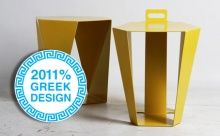 2011% Greek Design