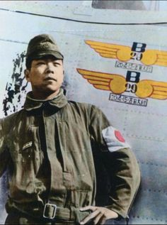 Here Yoshio Yashida stands proudly by his plane showing his two B-29 kills. Pin by Paolo Marzioli