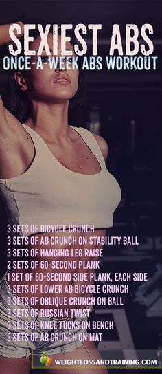 Sexiest Abs Ever - Once a Week Abs Workout http://weightlossandtraining.com/once-a-week-abs-workout #abs #workout