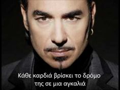 Greek Music, Songs, Youtube, Fictional Characters, Traditional, Men, Musik, Guys, Fantasy Characters