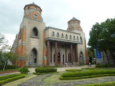 Danshui Cathederal Taipei Taiwan - Google Search