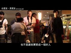 電影【女朋友。男朋友】角色篇 林美寶(桂綸鎂飾):勇敢追尋愛與恨的執著
