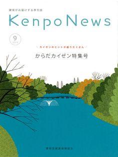 Kenpo News September 2012