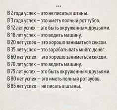 (19) Твиттер