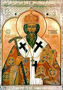 Tikhon of Zadonsk - Saints & Angels - Catholic Online Catholic Online, Religion, The Ancient One, Beatitudes, Begotten Son, You Are The World, Orthodox Icons, Religious Art, Worship