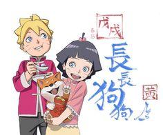 Boruto and Himawari Celebrating the Year of the Dog Anime Naruto, Naruto Fan Art, Naruto Shippuden Sasuke, Clan Uzumaki, Naruto Und Hinata, Boruto And Sarada, Uzumaki Family, Naruto Family, Naruto Cute