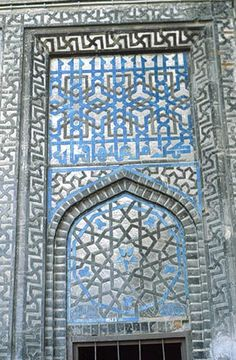 Apart from an earlier brief period of Arab rule in the east, Anatolia was new to Islam, and the Seljuqs were thus among the first to cultivate Islamic art and architecture in these lands. Islamic Tiles, Islamic Art, Persian Architecture, Art And Architecture, Ancient Persian, Turkish Art, Ottoman Empire, Moorish, Art History