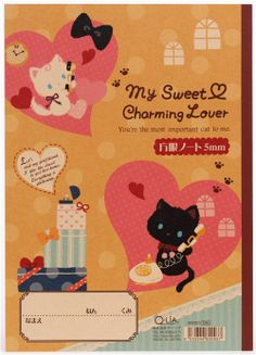kawaii cat heart present notebook exercise book from Japan