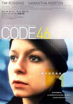 Code 46 - Michael Winterbottom (2004)