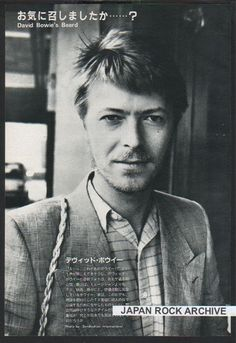 David Bowie's Beard