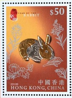 Hong Kong, China, Year of the Rabbit rabbit postal stamp Year Of The Rabbit, China Hong Kong, Old Stamps, Postage Stamp Art, Going Postal, Silver Dragon, Chinese Zodiac, Stamp Collecting, Rabbits