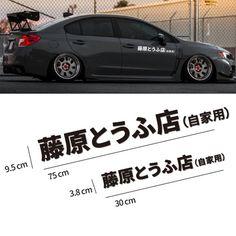 Teacher Kanji Japanese Character Vinyl Decal Sticker Car Window Truck Decor