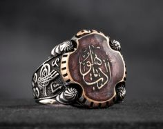 Turkish Islamic Mens Ring TAWHID AS TUGHRA Black by Apaturia