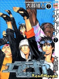 Team Kogarasumaru takes on Behemoth, the team filled with killer talent, and the members of Ikki's underdog team surviving appears as unlikely as a team victory. Battle Vixens, Air Gear Anime, Anime Titles, Gear Art, Manga Covers, Manga Artist, Cosplay, Manga Games, Anime Love
